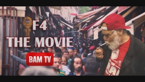 BAM TV | F4 THE MOVIE